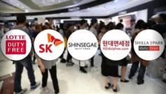 [뉴스텔링] 계륵 신세 된 면세점…유통공룡들 '병신년 후유증' 앓는 내막