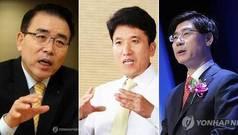 [뉴스텔링] '낙하산 천국' 금융권…촛불이 '최순실 그림자' 물리칠까