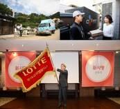 [뉴스텔링] CJ대한통운·롯데글로벌로지스·한진…새해 공격경영 나선 택배 빅3 '필살기'는?