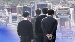 [뉴스텔링] 서울의 깊은 밤…잠 못 이루는 은행원들