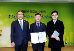 SK건설 '마라톤 동호회', 국민추천포상 행정자치부장관 표창 수상
