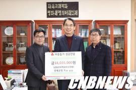 [포토뉴스]인제군청 공무원,  불우이웃 돕기 성금 전달