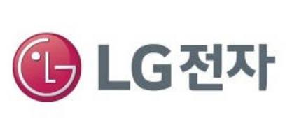 LG전자, 소외 어르신에게 사랑의 떡국 전해