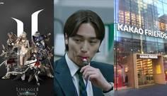 [뉴스텔링] 불황은 없다? '1조 클럽 기업' 뜨는 비결