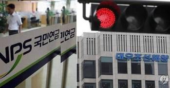 [뉴스텔링] 국민연금은 왜 대우조선 늪에 빠졌나