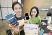 KT, 'G6' 예약판매 3월 2일부터 개시
