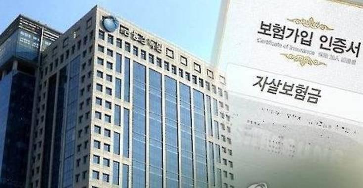 [뉴스텔링] 자살보험금 '10년 전쟁'…삼성․한화·교보생명 '시작과 끝'