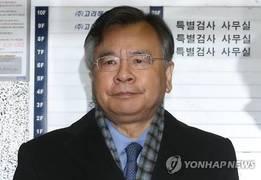 [특검 종료] '최순실게이트' 특검 90일 대장정 오늘 종료