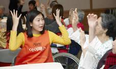 [연중기획-문화가 경제 ㊱] 신외무물 시대에 건강 전도사로 나선 '한국인삼공사'