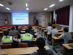 [인제]인제군선관위, 인제경찰 대상 5.9대선 관련 공직선거법 교육