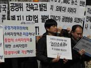 [생생현장] 대선 잠룡들에게 '집단소송제'를 묻다