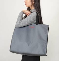 롯데마트 '대여용 장바구니' 도입…일회용 쇼핑백 줄이기 나서