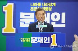 文 '쉼표 있는 삶' 공약…대체휴일 확대·연차휴가 의무사용