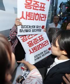 한국여성단체연합, '돼지흥분제 논란' 홍준표 후보 사퇴 요구