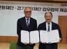 화성시문화재단, 경기문화재단과 업무협약 체결