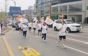화성시, 제63회 경기도 체육대회 개회 D-day1