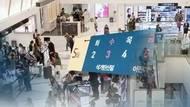 [생생현장] 롯데·신세계·현대백화점, 5월연휴 지갑열기 총력전
