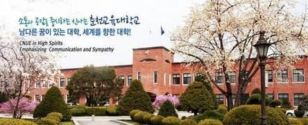 춘천교대, 오는 29일 강원지역 다문화.탈북학생 멘토링 나눔지기(멘토) 사전 교육
