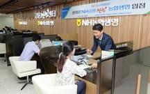 [연중기획-정치와 기업 ⑧] '문재인표 일자리'와 충돌한 복합금융점포
