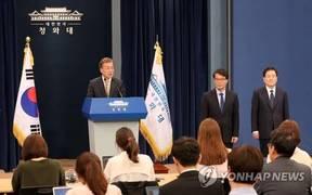 """민주 """"김동연, 통합·강경화, 적임자…준비된 대통령 보여줘"""""""