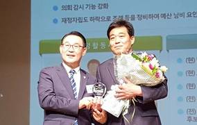 김명철 오산시의원, '제6회 경기도 시·군의회의장협의회'에서 최우수상 수상
