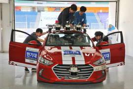 현대차그룹 '제13회 미래자동차 기술 공모전' 개최