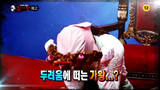 '복면가왕' 가왕 바뀌나?᠁'흥부자댁' 컨디션 난조에 막강 도전자 등장