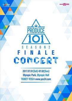 '프로듀스101' 시즌2 콘서트, 31일 예매 오픈