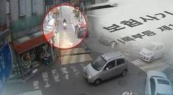 [진화하는 보험사기 (上)] '뛰는' 보험사 '나는' 사기범…10인 10색 사례