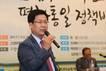 고양시, 김포/파주와 평화통일학술예술제...최성
