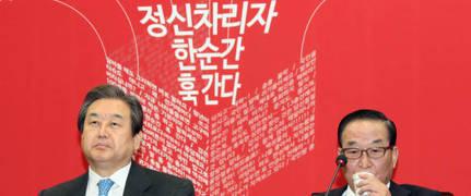 '갑을개혁' 등 대한민국과 약속한 김무성 세비 기부할까…31일 계약 만료