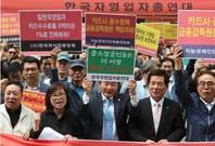 [뉴스텔링] '정부→카드사→밴사' 먹이사슬의 실체