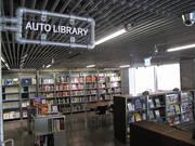 [연중기획-기업 도서관 열전②] 차(車)가 책을 만나다…현대차그룹 '현대모터스튜디오 서울'