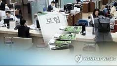 [뉴스텔링] 소비자 vs 보험사, '알릴 의무' 논쟁 '처음과 끝'