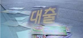 [연중기획-정치와 기업⑯] 문재인 정부 '법정 최고금리 인하' 향배는