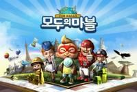 [新게임 열전①] '모노폴리'의 화려한 진화…넷마블의 '모두의마블'