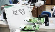 [뉴스텔링] 끝없는 보험금 이자 전쟁…보험약관 믿지 말라구요?