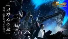 [新게임 열전④] 모바일게임의 반란, 게임빌의 '별이되어라!'