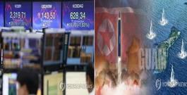 [뉴스텔링] '전쟁과 평화' 갈림길에 선 한국증시 앞날