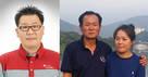 LG, 파도와 불길 속에서 이웃 구한 임종현씨, 김기용·함인옥 부부에 '의인상' 수여