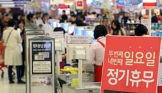 [뉴스텔링] 복합쇼핑몰 규제가 되레 골목상권 죽인다고요?