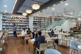 SK네트웍스, 사내에 도서관 카페 개설…창의적 기업 문화 조성
