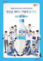 롯데칠성음료 밀키스 요하이워터, 워너원 각 멤버 개성 담은 광고 선보여