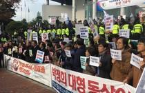 [생생르포] 박정희 동상 논란…긴박했던 12일간의 기록