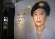 [생생현장] 최태원 SK그룹 회장, 모친 故박계희 여사 '기억'展 열어