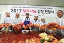 SK그룹, 사회적 기업 손잡고 '행복한 김장나눔'