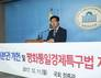 최성 회장(고양시장), 국회서 '자치분권 개헌' 전국대도시시장협의회 입장 밝혀