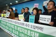[뉴스텔링] 정부·국회·LH공사 '엇박자'…누더기 된 '10년공공임대 개선' 공약