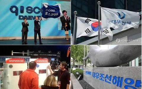 [뉴스텔링] 기구한 기업史 동부대우전자…'마지막 대우맨' 운명은?