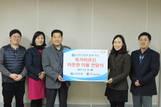 신한은행, 바자회 수익금으로 독거노인 방한용품 전달